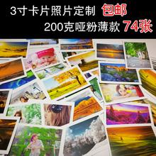 Lomo карта личность фото закладки день рождения любовь подарок производство 3 дюйм телефон фото скидки бесплатная доставка