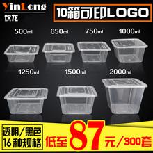 Напиток дракон прямоугольник 750ML одноразовые еда коробка пластик иностранных продавать тюк утолщённый проникновение следующий коробка для завтрака быстро еда легко чаша