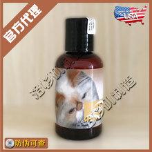 Любовь глаз размер Eye Envy природный кот использование идти рассол вода 2oz/59ML( оригинал )/ кроме рвать отметина жидкость куплено в сша