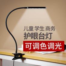 USB настольные лампы LED энергосбережение глаз комната с несколькими кроватями прикроватный ночной свет компьютер ноутбук сокровища интерфейс яркий свет маленькие огни
