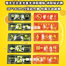 Безопасность выход запрет дым запрет дым пожар осторожно безопасность проход (ряд) пожар полиция 119 пожаротушение наклейки для стен марк карты