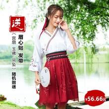 Китайский костюмы хорошо китайский женская одежда древний наряд фото платить воротник куртка юбка ежедневно китайский элемент древность женщины китайский ветер народ лето