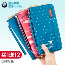 Корея паспорт пакет многофункциональный полномочия мешок упаковка карта машинально билет клип защитный кожух мужской и женщины из страна путешествие водонепроницаемый пакета