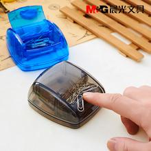 Большой потенциал вернуться в форму игла масса игла железо система в коробку колесо стиль из игла магнитный напор на всасывании игла депозит релиз игла