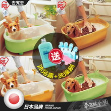Домашнее животное собака купаться бассейн в небольших собак тедди китти купаться бассейн домашнее животное ванна щенок купаться бассейн пузырь ванна баррель
