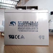 Пожаротушение главная эвм источник питания 12V38AH свинцово-кислотные необслуживаемая защищать аккумулятор присоединиться шаг резервное питание главная эвм аккумуляторная батарея