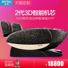 Слава тайский RT7708 массаж стул домой автоматический роскошь космическое пространство кабина массаж стул все тело массаж стул диван