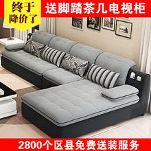 Гусь трон ткань диван сочетание небольшой квартира гостиная ткань диван угол королевский L тип сочетание диван простой современный