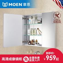 MOEN руб грейс в ванной шкафы алюминиевых сплавов хранение хранение стенды кабинет простой водонепроницаемый зеркало ванная комната зеркальный шкаф река лошуй странный
