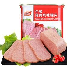 【 двойной обмен 】 обед свинья мясо ветер вкус глава 340g завтрак хлеб сцепление пирог блюдо необходимо