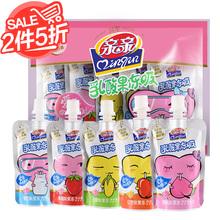 【 рысь супермаркеты 】 поцелуй молоко кислота желе поглощать 300g офис комната случайный нулю еда фрукты мясо пудинг счастливый сахар