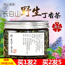 Купить 1 отдавать 1 белоснежный гора дикий гвоздика чай гвоздика сто узел чай ароматный чай гвоздика красные листья чай доставка качественной продукции включена