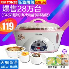 Tonze/ горизонт DDZ-W116D электричество тушеное мясо горшок фарфор модель вода тушеное мясо электричество тушеная глотать гнездо горшок суп повар кашица горшок bb горшок
