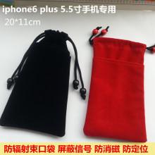 Новый три звезда iphone6 plus специальный предотвращение мобильных телефонов излучение сигнал щит мешок 5.5 дюймовый узкая гавань кашемир мешок