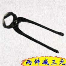 Грецкий орех плоскогубцы поле винт плоскогубцы ремонт обувной инструмент принадлежностей тянуть гвоздь плоскогубцы поменять обувь гвоздь сопровождать специальный плоскогубцы стеллер плоскогубцы 6 дюймовый