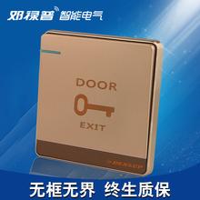 86 тип стена переключатель доступ из ворота кнопка срочный кнопка доступ ключ переключатель дверной звонок переключатель часто открыто комплекс позиция