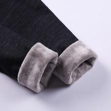 Утолщённый с дополнительным слоем пуха джинсы женщина талия 2017 новый осень зима корейский тонкий эластичность с кашемиром лапти брюки сын волна