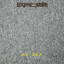 Цветок бугор рок лесоматериалы / мрамор камень / продаётся напрямую с завода / дорога прилегает к камень / комнатный другие места поверхность /G654 кунжут черный