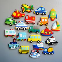 Маленький побег в соответствии с мультики автомобиль пароход транспортное средство мягкий холодильник обучения в раннем возрасте паста магнит холодильник ребенок мягкий магнитный паста
