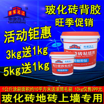 Tile Adhesives From The Best Taobao Agent Yoycartcom - Fast drying tile adhesive