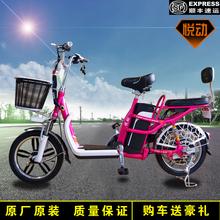 Бесплатная доставка lantra подлинный легкий может на карты электрический велосипед картина мощность автомобиль 16 дюймовый может демонтировать можно упомянуть аккумулятор 48
