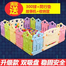 Ребенок игра забор младенец ребенок ползать колодка ползунок заборы домой ребенок комнатный безопасность защищать колонка игрушка