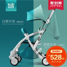 KUB может быть отличным соотношение ребенок тележки детские руки тележки легкий сложить может сидеть можно лечь ребенок четырехколесный амортизатор зонт автомобиль
