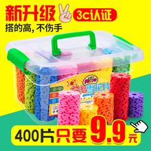 Снежинки строительные блоки заклинание вставить мужской и женщины ребенок ребенок 1-2-3-6-7 полный год ребенок головоломка сила пластик собранный игрушка
