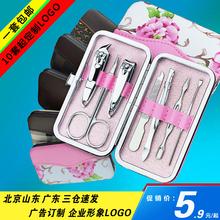 Ноготь набор ножей нержавеющей стали ножницы ноготь нож 7 наборы ноготь ножницы гвоздь ремонт броня инструмент сделанный на заказ реклама LOGO