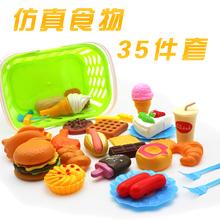 Ребенок живая домой домой моделирование картофель фри гамбургер пакет игрушка пшеница когда труд еда установите ребенок познавательный головоломка обучения в раннем возрасте