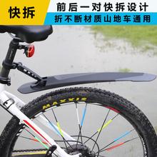 Подлинный гигантский ATXTC горный велосипед сохраняя доска общий велосипед грязь кроме / fender быстрое освобождение нулю монтаж