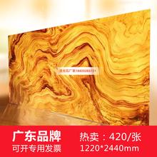 Прозрачность камень снежинка камень искусственный нефрит прозрачность доска фон стена мрамор свет декоративный материал завод штифт