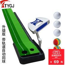 Комнатный семья гольф короткая клюшка тренажёр / одеяло ребенок мяч дорога установите с мячом поляк комнатный короткая клюшка устройство