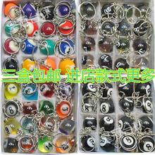 Бильразмер брелок ключ цепи 16 цвет черный 8 серебристые кристалл мини мяч брелок бильразмер аксессуары