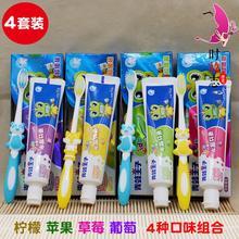 【 каждый день специальное предложение 】4 только установлен принц лягушка ребенок зубная щетка зубная паста установите 2-6-12 лет мех здоровый зуб