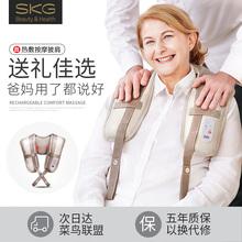 SKG массаж шаль плечо шея молоток борьба шейного позвонка массажеры шея модель талия плечо многофункциональный шейного позвонка массаж инструмент
