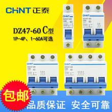 CHNT положительный тайский DZ47-60 1P2P3P4PC тип домой небольшой перерыв дорога устройство 162025324060A воздух открыто