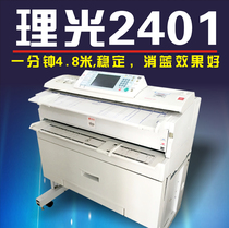 Composite copy machines from the best taobao agent yoycart copier machine office ricoh 2401 project blueprint machine laser digital products 2016 malvernweather Choice Image