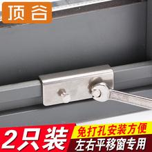 2 месяцы экраны запереть ребенок безопасность защищать окно запереть алюминиевых сплавов пластик окно трек скользящий экраны предел противоугонные замки