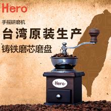 Hero рука шлифовальный станок домой кофе фасоль молоть машинально вручную кофе машинально мельница порошок машинально тайвань производить