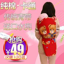 Юньнань гуйчжоу традиция сбор винограда ребенок ребенок ребенок ребенок из задний рубашка задний находятся ребенок сын с передней держать назад вентилятор стиль
