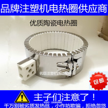 Заводская цена прямая продажа сжатие из обработка горячей круг керамика лихорадка круг керамика электрическое отопление круг впрыск обработка тепло доставка по всей стране включена