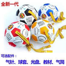 Домой здоровый подлинный пожилой разрабатывать кола мяч фитнес мяч третья / шесть поколений большой шар бесплатная доставка цвет в соответствии с ситуацией