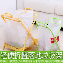 Мода домой с нижней блюдо мусор полка складные кухня хранение полка ридикюль из мусорный бак мешки для мусора полка
