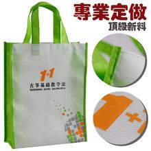 Ткань мешок стандарт сумка сделанный на заказ ткань ридикюль завод реклама мешок горизонтальное исполнение дно сторона 11