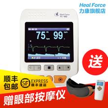 Сила мир сердце электричество инструмент PC-80D сердце руководитель мера сердце закон обнаружить сердце электричество инжир машинально динамический кровь кислород руководитель защищать диктофон