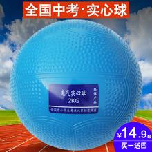 Газированный твердый мяч 2 кг в тест специальный небольшой школа обучение конкуренция соблюдение 2kg кожа резина мяч 1kg