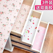 Выдвижной ящик подушка выдвижной ящик бумага шкаф подушка бумага влага гардероб подушка обувной пыленепроницаемый кухня масло грязный водонепроницаемый подушка наклейки