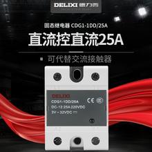 Мораль сила западный dd25a небольшой твердотельный реле однофазный ssr постоянный ток контроль постоянный ток dc24v dc 25A