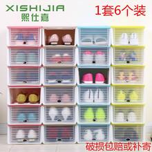 Анти волна прозрачный коробка для обуви ящик пластик обувь в коробку обувной разбираться коробка коробка сочетание ботинки обувной коробка